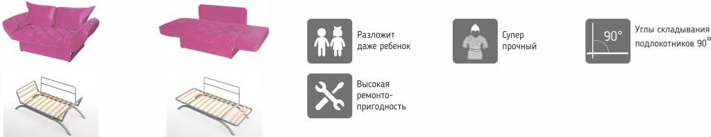 мех_лит.jpg
