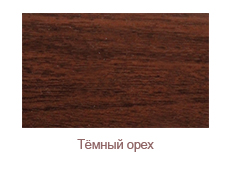 Темный орех_сайт.jpg