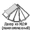 Декор из МДФ _ ламинированный.png